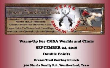 CMSA Clinic